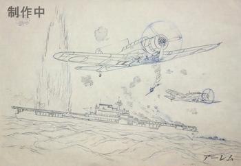 九七式艦攻 下書き