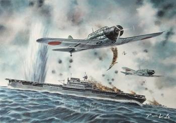リアルイラスト43 中島 九七式艦上攻撃機 Nakajima Type97 Carrier Torpedo Bomber